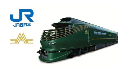西日本旅客鉄道株式会社様 TWILIGHT EXPRESS 瑞風 客室iPad クルーズマップ