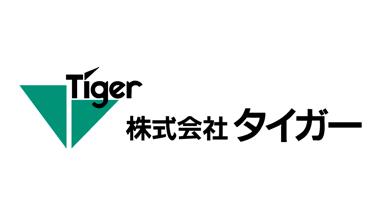 株式会社タイガー様 「WEBドラサービス」