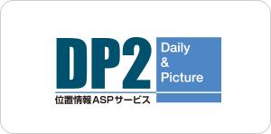 ナビッピドットコム株式会社   様 地図を活用してフィールド業務の効率化を実現。位置情報ASPサービス DP2