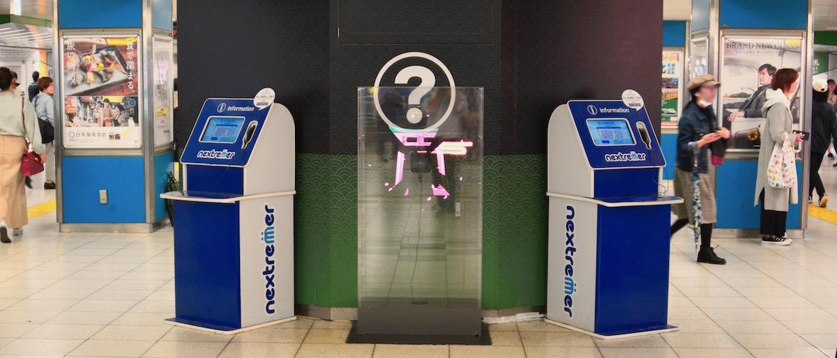 山手線の駅にデジタルなキャラクター??AI新技術を使った接客の取り組みが面白い。