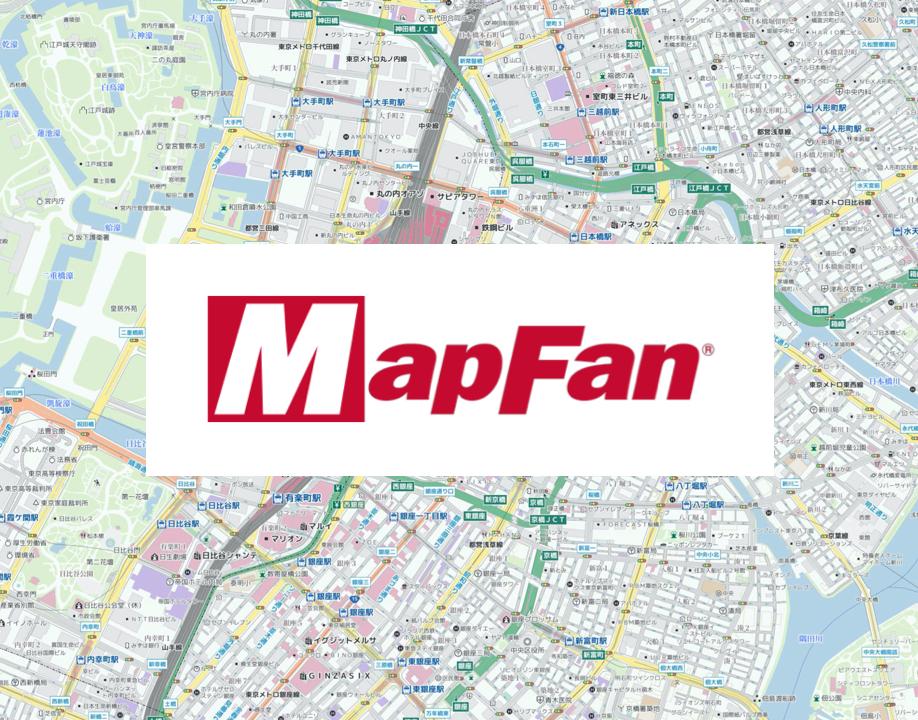 不動産業務の効率化!便利で多機能な地図サイト「MapFan(マップファン)」