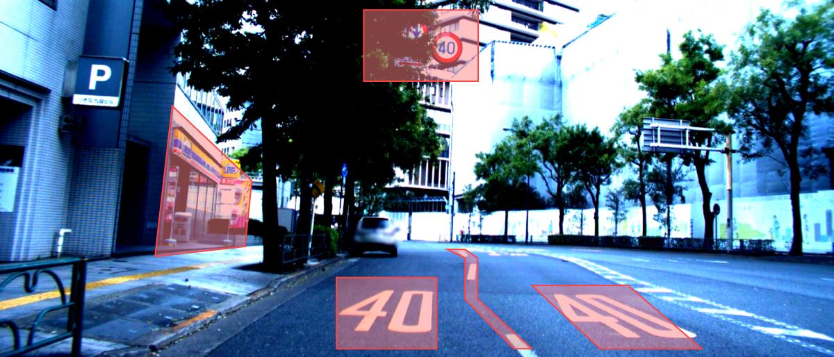 「道路走行画像」とは?―全国全ての道路を記録したインクリメントPの走行画像