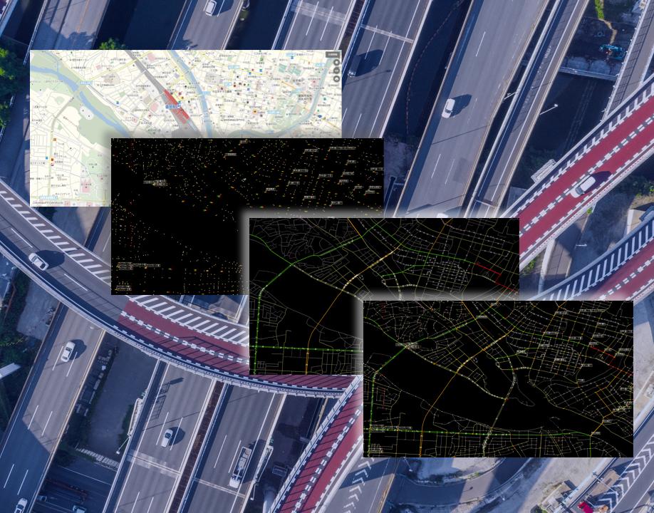 「道路ネットワークデータ」とは?―ルート検索にかかせない道路ネットワークデータの今と未来。