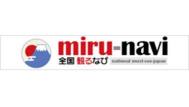 公益社団法人日本観光振興協会 「全国 観るなび」日本全国13万件以上の観光情報から検索ができる旅のポータルサイト