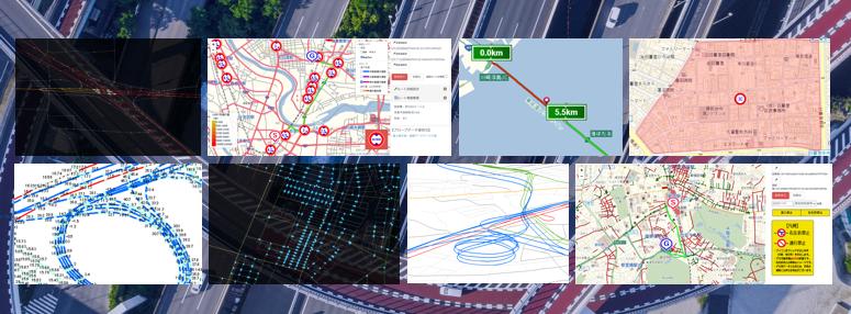 道路ネットワークデータを構成する各種データの種類とサンプル