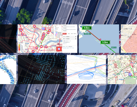 「道路ネットワークデータ」とは?②―道路ネットワークデータを構成する各種データの種類とサンプル。
