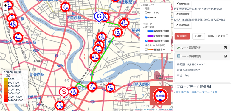 MapFanラボサイト:大型車プローブ&車種別規制考慮ルート powered by FTRD