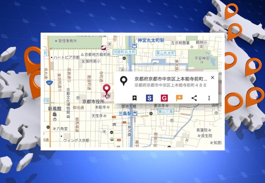 MapFanで確認! 住所データの地名から読み解く、住所の不思議(住所データ・地名編)
