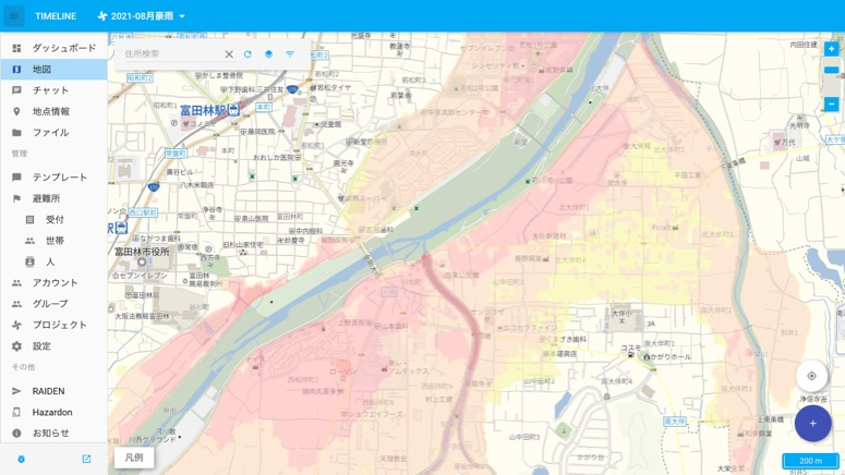 イメージ図:ハザードマップ地図を重ね合わせた図