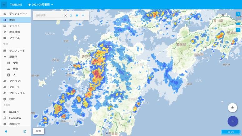 イメージ図:雨雲レーダーと地図を重ね合わせた図